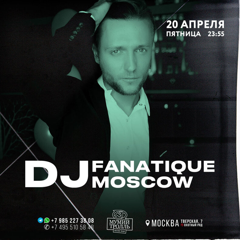 DJ-FANATIQUE-MOSCOW-2
