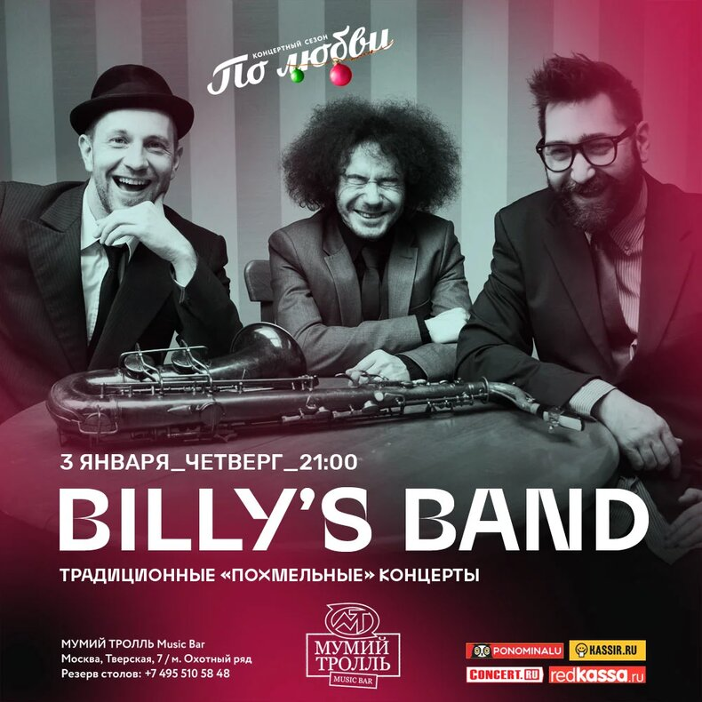 Billy's-Band (1)