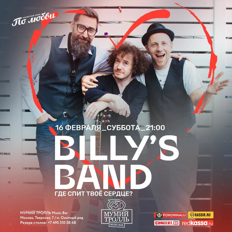 Billy's-Band (2)