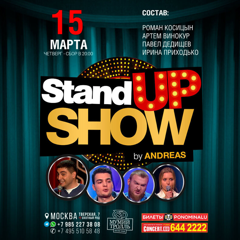 Stand-up-3 (12)