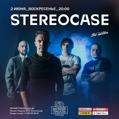 Stereocase