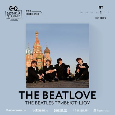 The Beatlove_new